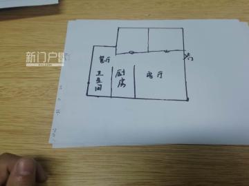 岳阳市财政局  3室2厅1卫    2300.0元/月